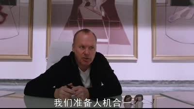 《机械战警》 中文版预告片2 酷黑战甲激战未来