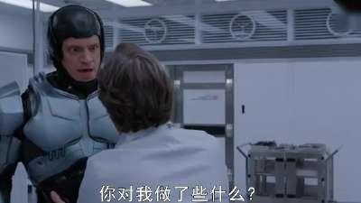 《机械战警》 中文版预告片1