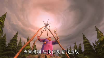 《驯龙骑士》定档3月28日 高手升级上演英雄传奇