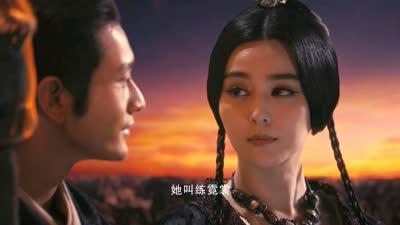 《白发魔女传之明月天国》定档4月25日 范冰冰黄晓明激情拥吻