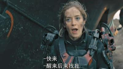 """《明日边缘》曝新版预告 阿汤哥坠入""""生死轮回场"""""""