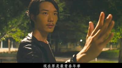 《狂舞派》 MV1:主题曲《狂舞吧》