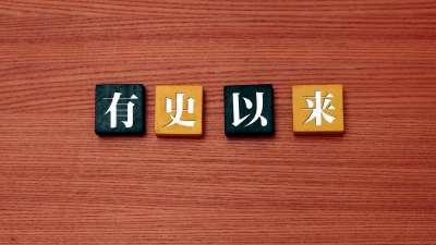 《功夫兔与菜包狗》第5集预告片