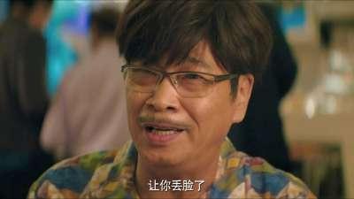 """《人间小团圆》终极预告大曝秘密 梁咏琪赞古天乐""""中国最帅!"""""""