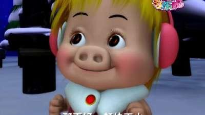猪猪侠可乐吧02灭火器