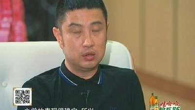 星力量全国六强诞生 曹扬劈腿震惊评委