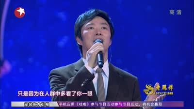 """李宇春罗志祥""""拼舞"""" 郭涛父子魔术秀"""