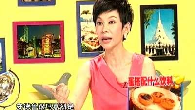 香港吃喝玩乐游