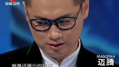 李林告别超演舞台