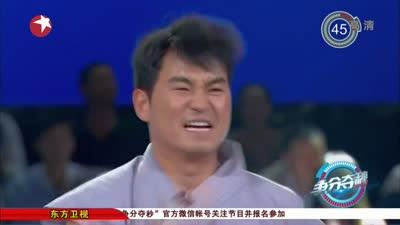 精武门挑战手震脚震-争分夺秒