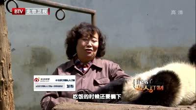 方青卓亲自喂养遭熊猫咬
