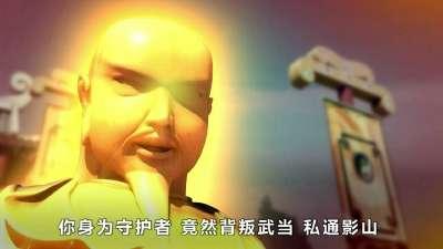 武当虹少年 23