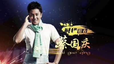 安徽卫视《中国农民歌会》宣传片