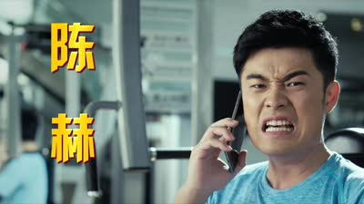 """""""跑男""""乱入《煎饼侠》预告 大鹏红到""""没朋友"""""""