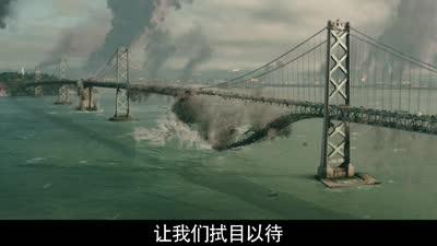 《末日崩塌》中国独享预告 6月2日震撼上映