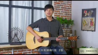 吉他入门教学视频_成人民谣吉他