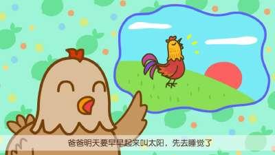 小鸡-咕力咕力
