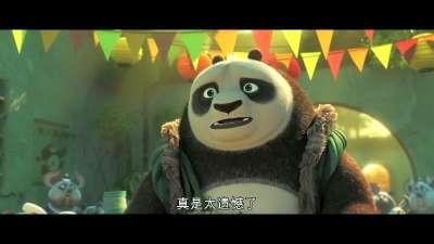 《功夫熊猫3》曝新款中文预告