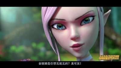 萌萌哒联盟02