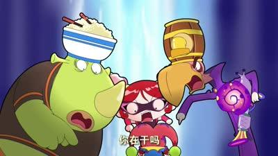 小猪班纳 第三季 09