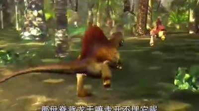 《恐龙世界》第37集