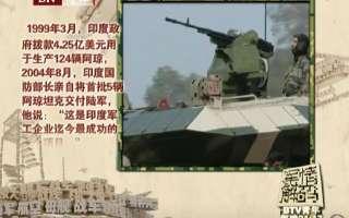 -   yy6080新视觉影院综艺频道提供军情解码的最新一期节目观看! 图片