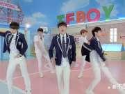 TFBOYS《宠爱》MV舞蹈版发布