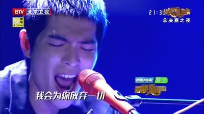 萧敬腾 宋宇《想你的夜》-最美和声