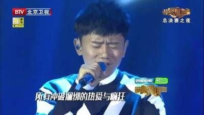 张杰 吴汶芳《年轻的战场》-最美和声