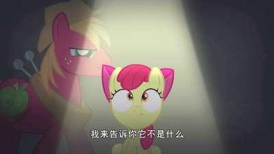 小马宝莉第五季 原声版04