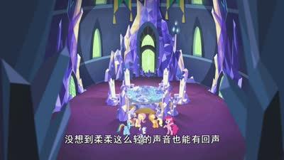 小马宝莉第五季 原声版03