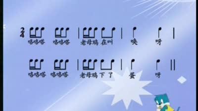 蓝猫小学音乐12