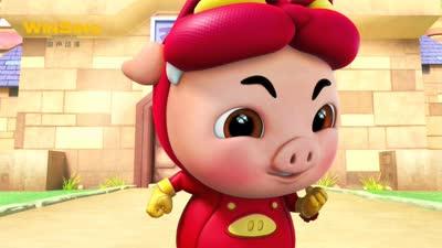 猪猪侠之五灵守卫者 预告片