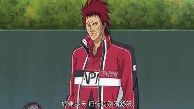 新网球王子OVA 第二季07