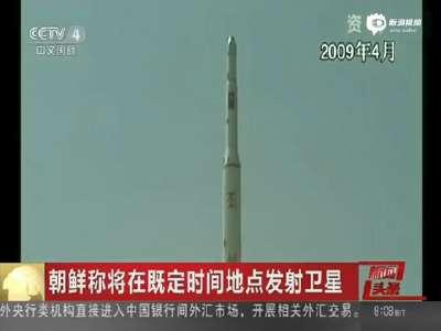 [视频]朝鲜宣布将发射新卫星 美日韩担忧是洲际导弹