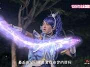 《巴啦啦小魔仙之魔箭公主》魔法指南