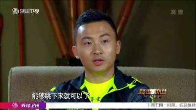 番外篇之冯喆朱珠 小两口做任务曝信任危机