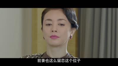 《好想听你说爱我》曝首款片花 马景涛扑倒黄圣依