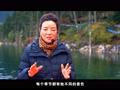 高原明珠—措木及日湖(二)