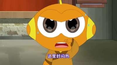星仔小厨神38