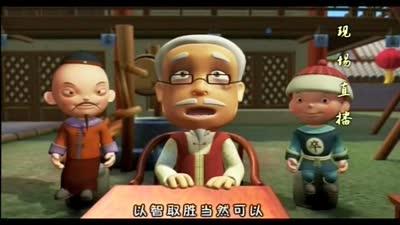 关东当铺 第47集