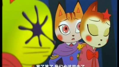 梦幻猫咪屋28