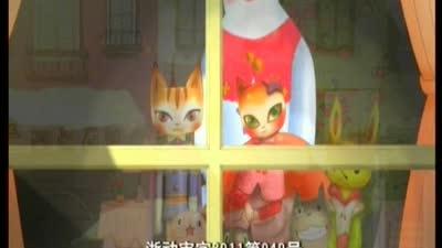 梦幻猫咪屋45