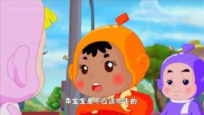 欢乐宝宝 03 乐乐的美梦