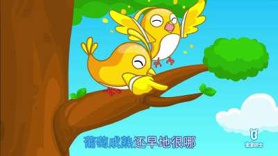 蜗牛与黄鹂鸟 宝宝巴士儿歌