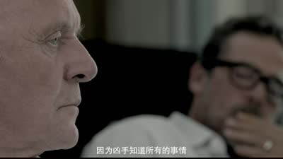 《通灵神探》定档1.14   好莱坞双影帝大玩异能对决