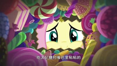 小马宝莉第五季 原声版15