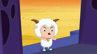 喜羊羊与灰太狼之嘻哈闯世界33