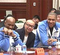 北京市领导接见首钢队