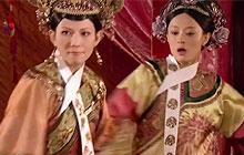甄嬛流产嫁祸皇后